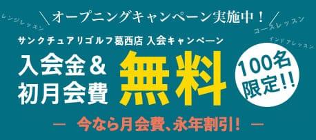 banner-new